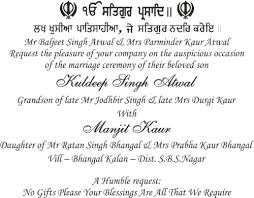 sikh wedding cards our wording templates madhurash