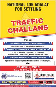 ad police gallery advertisements delhi traffic police