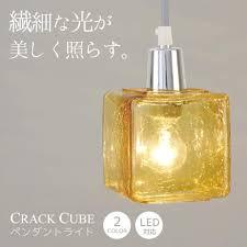Light Type Velkommen Rakuten Global Market Pendant Light Living Room