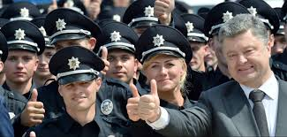 the problem with ukrainian police reform u2013 foreign policy