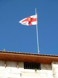Flag Of Jerusalem File Old Jerusalem Holy Sepulchre Bell Tower Greek Orthodox Flag