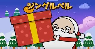 9 christmas carols in japanese for singing celebrating and