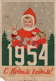 happy new year post card 175 best soviet new year images on post cards vintage