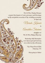 quotes wedding invitations wedding invitation cards