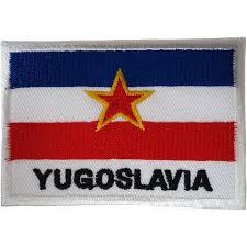 Flag Gif Maker Best 25 Yugoslavia Flag Ideas On Pinterest Flag Of Europe
