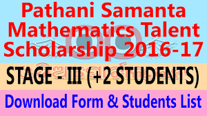 application form for stage iii pathani samanta math talent