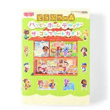 animal crossing happy home designer complete guide tokyo otaku
