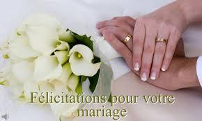 carte félicitations pour votre mariage cybercartes - Felicitations Pour Un Mariage