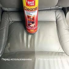 nettoyage si e voiture intérieur voiture plus propre riche mousse décontamination forte