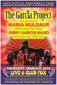 muldaur to join the garcia project in celebration of the 40th