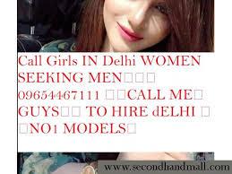Seeking Locanto Call 9654467111 Seeking Locanto Delhi South