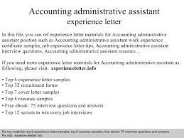 accountingadministrativeassistantexperienceletter 140822042618 phpapp01 thumbnail 4 jpg cb u003d1408681603