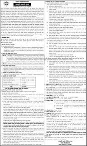 Np Full Form Pokhara University Scholarship U2013 Pokhara University Dhungepatan
