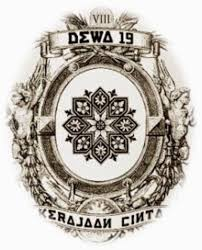 free download mp3 dewa 19 new version download kumpulan mp3 lagu dewa 19 lengkap