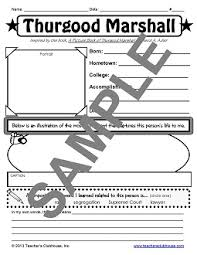 thurgood marshall worksheets phoenixpayday com