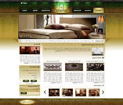 furniture website design op2 by ahmedelzahra on deviantart