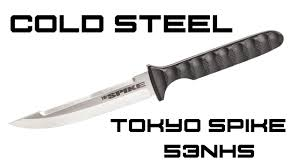 cold steel tokyo spike review knifehog youtube