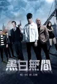 film eksen terbaik 2014 2017 chinese action movies a e china movies hong kong