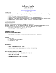 Certified Nursing Assistant Resumes Cna Home Health Care Resume Examples Click Here Download This