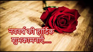 happy new year 2016 new year greetings in