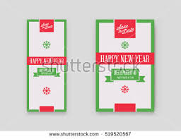 vector happy new year merry stock vector 484959832
