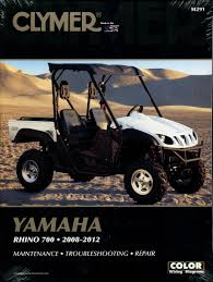 yamaha atv parts archives page 3 of 4 research claynes