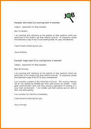 collection of solutions sample email cover letter for business