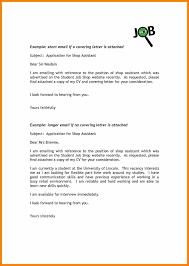 Ideas Collection Bo Developer Cover Letter With Resume Cv Cover Actuate Developer Cover Letter Catering Audit Specialist Cover Letter