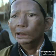 Chinese Meme Face - create meme chinese chinese the chinese the high point of my