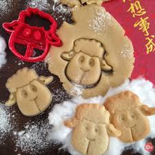 new year cookie cutters new year 2015 the year of the sheep cookie cutter by oogime