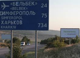 russia plans to build 50 km fence on crimea u0027s