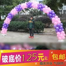 Balloon Arch Decoration Kit Cheap Making Balloon Arches Find Making Balloon Arches Deals On
