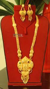gold rani haar sets rani haar earring set ape nepal melbourne shop