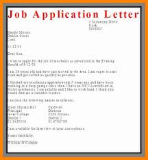 9 example of application letter for job assembly resumejob