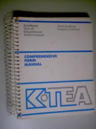k tea kaufman test of educational achievement comprehensive