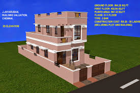 Cost To Engineer House Plans February 2017 U2013 Page 17 U2013 House Style Ideas