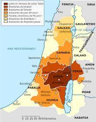 New Testament Map The Limits Of Judea
