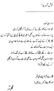 welcome poem gulzar india poetry international