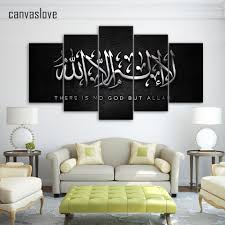 islamic art paintings promotion shop for promotional islamic art