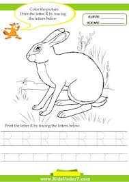 kids under 7 alphabet worksheets trace and print letter r