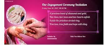 hindu engagement invitations free hindu engagement invitation cards invitation card