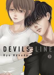 light novel vertical inc