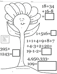 math addition coloring worksheets 2nd grade pages middle