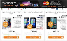 iphone 6 black friday deals souq com finds some humour in white friday deals