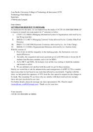 skills to put on resume examples request to remark