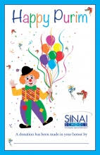 purim cards purim cards sinai schools