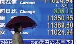 Confiança de empresários do Japão continua baixa | BBC Brasil ...