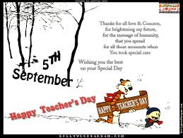 celebration happy teachers day cards wishes messages quotes