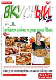 cuisine verri鑽e cuisine verri鑽e atelier 100 images 意上class eccellenza italia