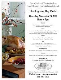 thanksgiving dinner archives water inn